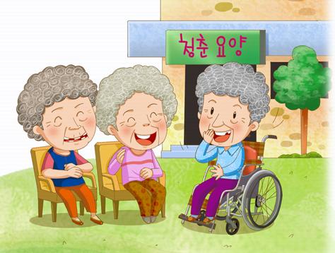 청춘요양원 앞에서 담소를 나누시는 할머니 세분